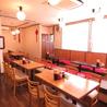 上海厨房 浮間舟渡のおすすめポイント3
