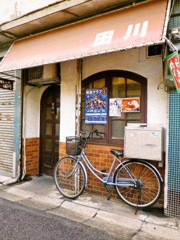 こだわりの大盛りカレーで有名な、開店して45年の知る人ぞ知る老舗的喫茶店。