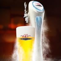 氷点下のビールエクストラコールドあり!