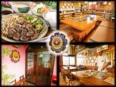 朝日レストラン 沖縄のグルメ