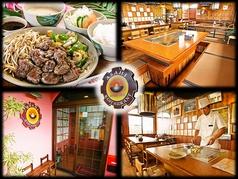 朝日レストランの写真