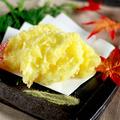料理メニュー写真とろとろチーズの創作天ぷら
