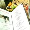 美食米門 名古屋ミッドランドスクエア店のおすすめポイント2
