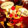 記念日に豪華なデザートプレート★