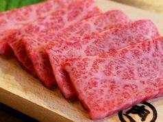 肉Q 小倉本店の写真
