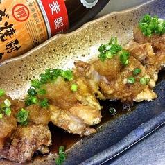鶏の唐揚げ おろしポン酢 4個