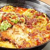 らー麺 藤吉 平野店のおすすめ料理3