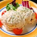 料理メニュー写真イタリアンポテトサラダ