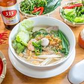 ベトナム料理 123zo なんば店のおすすめ料理3