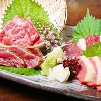 素材・鮮度にこだわった馬肉料理。一番人気は馬刺し!