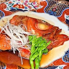 先斗町 魯ビンのおすすめ料理2