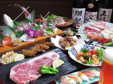 酒とめし RIKI リキのおすすめ料理1