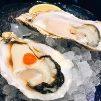 ≪旬の牡蠣を常時10種以上ご用意≫