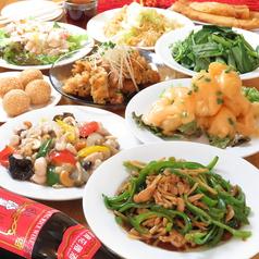 上海厨房 浮間舟渡のおすすめ料理1