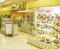 グリーンオアシス イオン広島段原SC店の写真