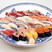 魚がし日本一 川崎店のおすすめ料理3