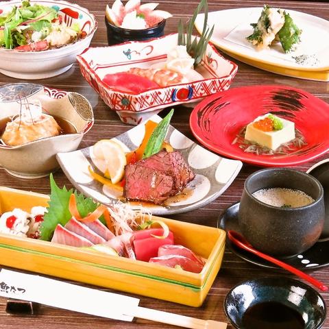 Kaisenkorakudainingu Uotatsushiambashi image