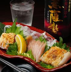 居酒屋 福らくのおすすめ料理1