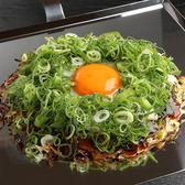 鉄板焼 お好み焼 風月 CLASSIC 博多 中洲店のおすすめ料理2