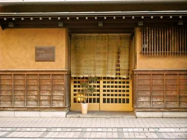 sumibi Yoshimurayaの雰囲気1