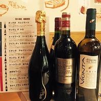 多種ワイン入荷♪