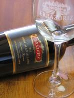 オーナーこだわりのチリ産のワイン