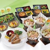シダックス 浅草雷門クラブのおすすめ料理2