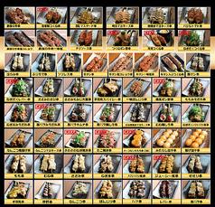 鳥放題 岡山駅前店のおすすめ料理1