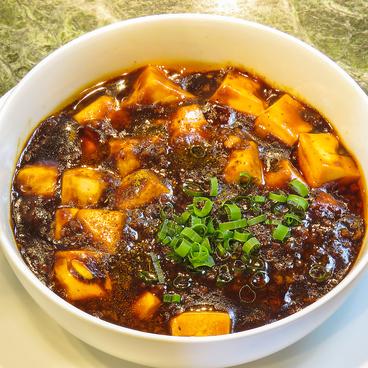 慶華園のおすすめ料理1