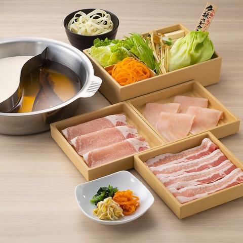 ◆三元豚のだししゃぶ膳 1529円(税込)