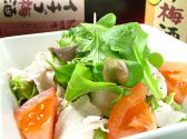 酒食屋 いち膳 三宮のおすすめ料理3