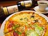 ナポリの食卓 パスタとピッツァ 長野南バイパス店のおすすめポイント3