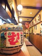 昭和レトロな雰囲気が漂う大衆居酒屋!