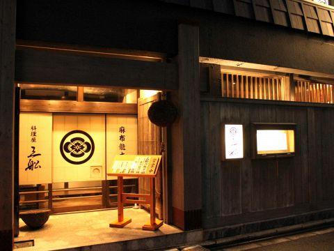 剣を磨く道場を連想させる店構えに、椿の間や陣幕。そこはまさに日本人が心に響く場所