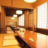 よし寿司 浦和店の雰囲気2
