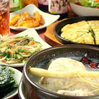 とにかくボリューム満点!!70種以上の韓国料理