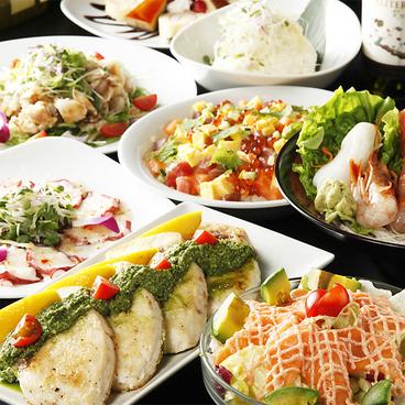 海の神話 横浜西口店のおすすめ料理1