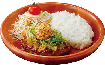 びっくりドンキー 新潟和合店のおすすめ料理1