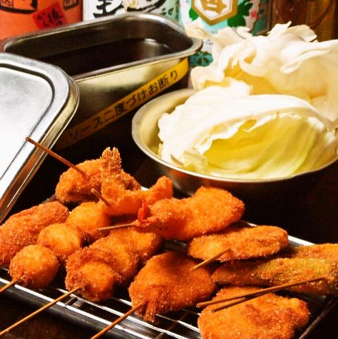 【用賀駅北口1分】関西人も唸る!サクッとジューシー本場串カツのお店です!
