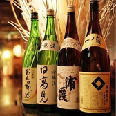 あぶみ邸 五反田のおすすめ料理3