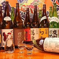 『旬』を厳選して仕入れる県内外の地酒!!