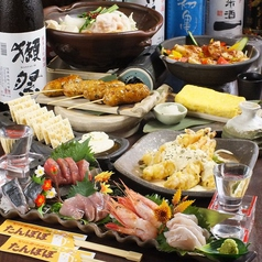 美味彩菜 たんぽぽ 大阪港店のおすすめ料理1