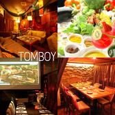 トムボーイ TOMBOY 池袋2号店 和歌山市のグルメ