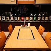 鉄板酒肴 一歩 ippoの雰囲気3