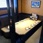 【BOXテーブル席★】寿しと居酒屋 花の舞 船堀店