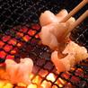 焼肉 ホルモンハッチ 名古屋のおすすめポイント2