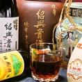 飲みやすい紹興酒、中国の果実酒カクテル!