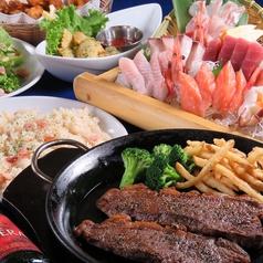 カラオケ 歌うんだ村 札幌・読売北海道ビル店のおすすめ料理1