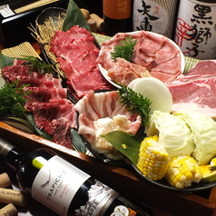 一歩堂 西中島店のおすすめ料理1