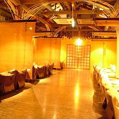 食洞空間 和楽 宮崎店の特集写真